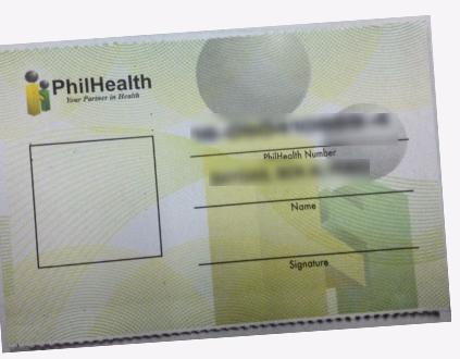 philhealth-id-card
